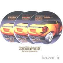 آموزش حرفه ای نرم افزار Autodesk Inventor 2013