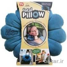 بالش طبی توتال پیلو چند حالته total pillow