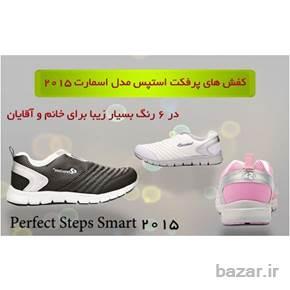 خرید کفش پرفکت استپس مدل اسمارت 2015