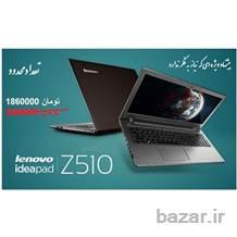 فروش با تخفیف لپ تاپ