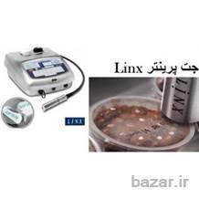 جت پرینتر linx - جت پرینتر پرسرعت linx -