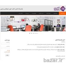 طراحی وب سایت هلدینگ ثامن