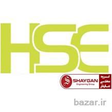 مشاوره و استقرار سیستم HSE -نحوه اخذ HSE