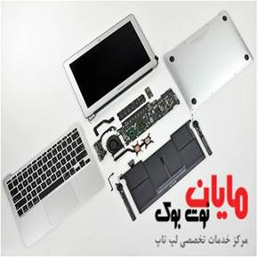 تعمیرات تخصصی و فوق تخصصی لپ تاپ در کرج گوهردشت