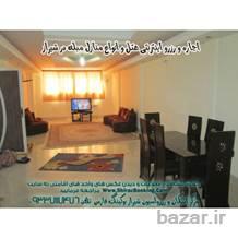 اجاره و رزرو اینترنتی هتل و انواع منازل مبله در شیراز