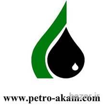 اکسید آلومینیوم پودر میکرونیزه اتریشی و چینی