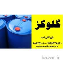 فروش گلوکز مایع
