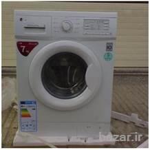 ماشین لباسشویی 7 کیلویی LG