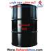 گروه صنعتی سهند شیمی-Sahand Shimi Industrial Group