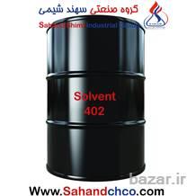 تولید کننده حلال402-گروه صنعتی سهند شیمی-Sahand Sh