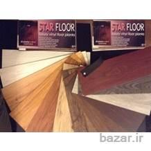 کفپوش استارفلور star floor کاغذ دیواری لمینت پرده