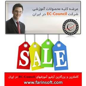 آرشیو آموزشهای امنیت شبکه EC-Council