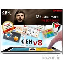 مجموعه نرم افزارهای تست هک و ضد هک به همراه Back Track 5 R3 موجود در CEH v8
