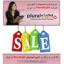 آرشیو آموزش های برنامه نویسی و شبکه PluralSight