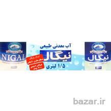 فروش اینترنتی و آنلاین آب معدنی با ارسال رایگان