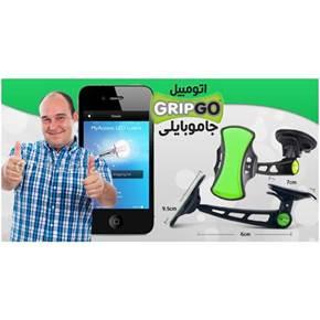 جا موبایلی ماشین grip go اصل