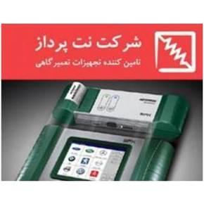 عیب یاب Autoboss V30 اصلی - فارسی