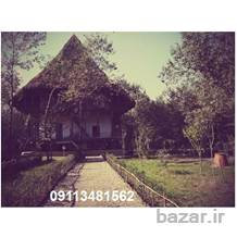 فروش خانه روستایی