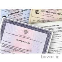 گواهینامه مورد نیاز جهت صادرات به روسیه و کشور های مشترک المنافع