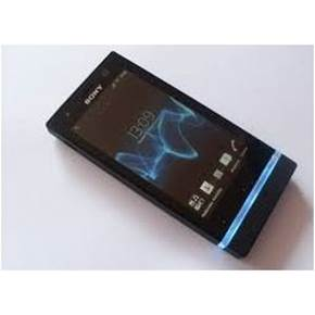 گوشی موبایل سونی اکسپریا یو ( قیمت 315/000)