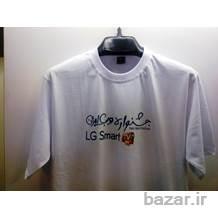 تی شرت تبلیغاتی تولید تی شرت تولید تبلیغاتی
