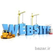طراحی وب سایت های ایستا و داینامیک