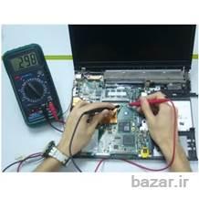 تعمیرات تخصصی انواع کامپیوتر