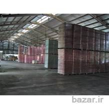 بازاریابی  و صادرات  محصولات تولیدی ایران در اروپا  و خرید و ارسال کالا از اروپا