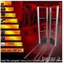 بهترین دزدگیرلباس اصفهان .بهترین دزدگیر پوشاک اصفهان