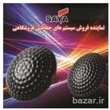 فروش ویژه انواع تگ گلف وشل  - اصفهان