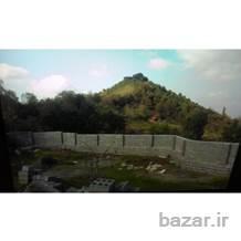 700 متر کوه پایه ای