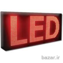 طراحی و ساخت تابلوهای LED  در سایزهای متنوع با گارانتی قطعات