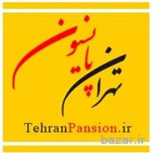 لیست پانسیون های تهران