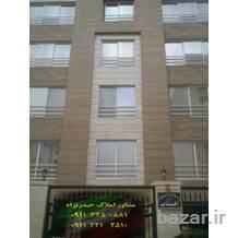 آپارتمان 170 متر3خواب در مازندران - آمل