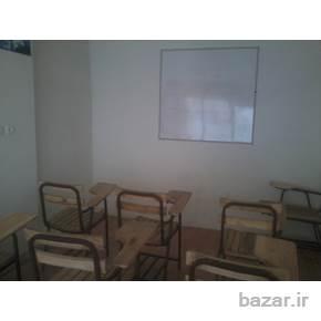 اجاره دفتر جهت تدریس خصوصی و عمومی دروس دبیرستانی