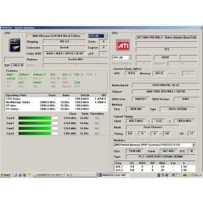 فروش کیس قوی AMD