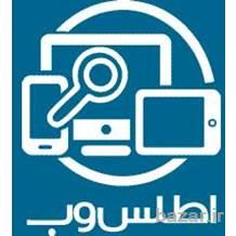 طراحی وب سایت و فروش هاست