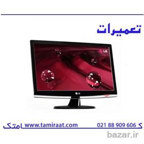 آموزش تعمیرات مانیتور ال سی دی LCD (ویژه)
