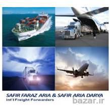 حمل و نقل بین المللی هوایی زمینی دریایی و ترخیص