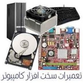 آموزش تخصصی الکترونیک SMD و آموزش شناخت و کارایی ابزارهای تعمیرگاهی