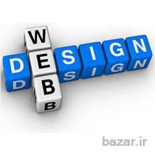 طراحی تخصصی وب سایت با قیمت مناسب