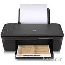 HP Deskjet 1050 Inkjet Printer-پرینتر اچ پی دسک جت دی 1050