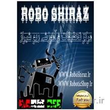 اخذ نمایندگی رباتیک شیراز