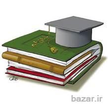 مشاور در انجام پایان نامه های دانشگاهی (پروپوزال-چاپ مقالات در ژورنال های معتبر isc-isi)