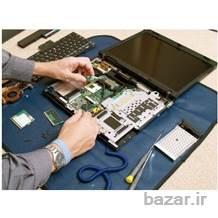 تعمیرات تخصصی لپ تاپ و کامپیوتر رومیزی